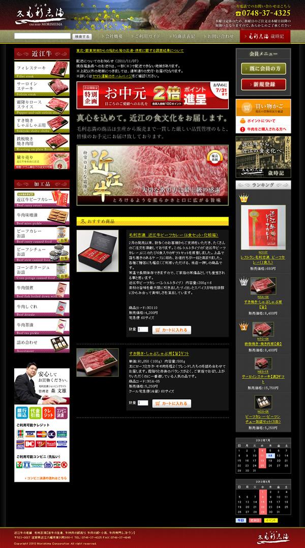 web_2_3.jpg