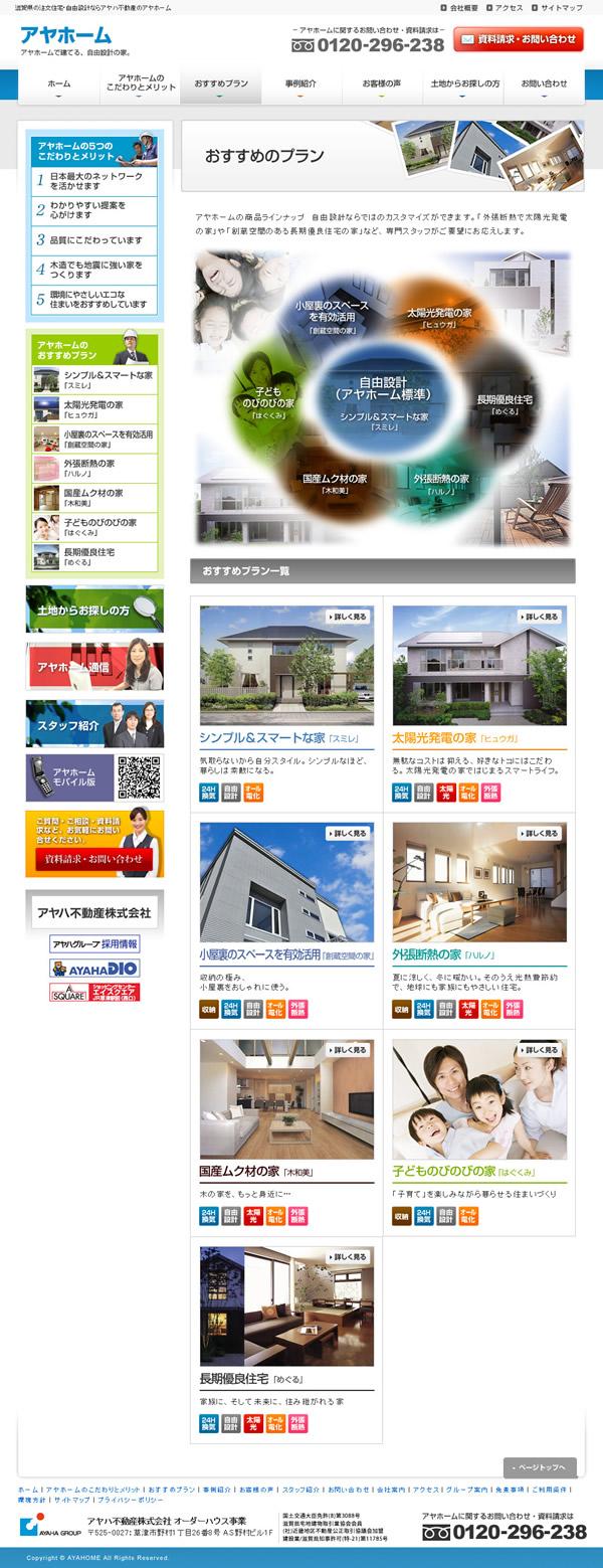 web_4_2.jpg